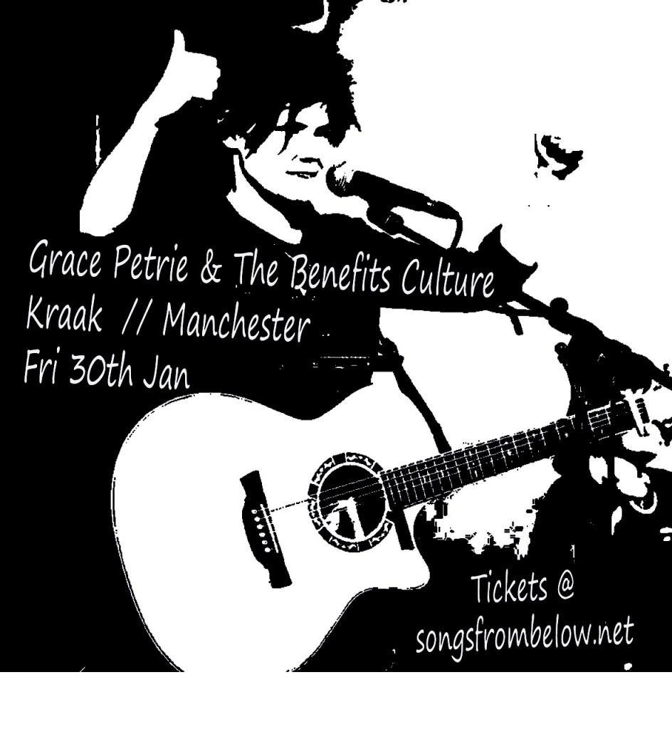 GracePetrie_Manchester